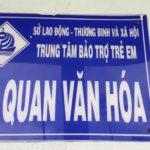Trung Tam Bao Tro Tre em 1